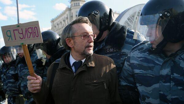 Участники несанкционированной акции на Пушкинской площади в Москве. 26 марта 2017