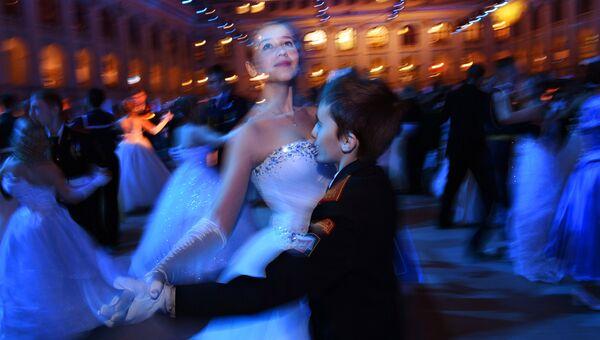 Участники Международного Кремлевского кадетского бала