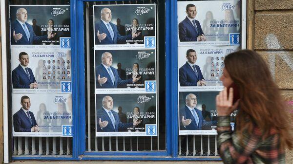 Экзит-полл: на выборах в парламент Болгарии побеждает правящая партия