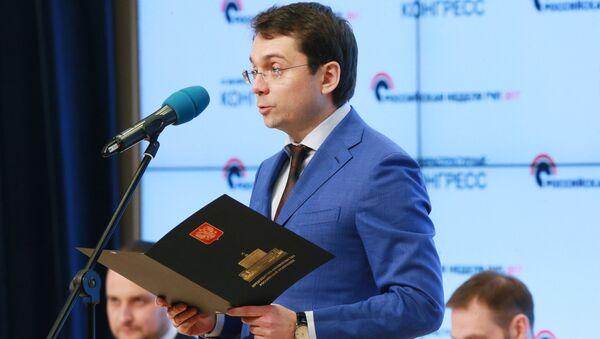 Заместитель министра строительства и ЖКХ Андрей Чибис выступает на IV Инфраструктурном конгрессе Российская неделя ГЧП. 28 марта 2017