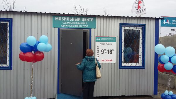 В ЛНР открылся пункт помощи жителям подконтрольных Киеву территорий