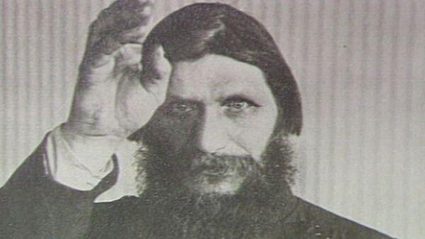 «Святой грешник» Григорий Распутин. Видеохроники