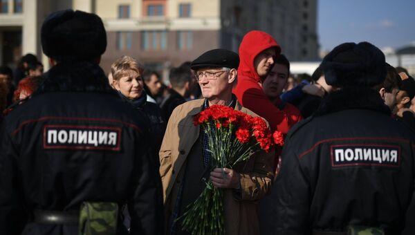 Сотрудники полиции и участники акции памяти и солидарности Питер - Мы с тобой! в Москве