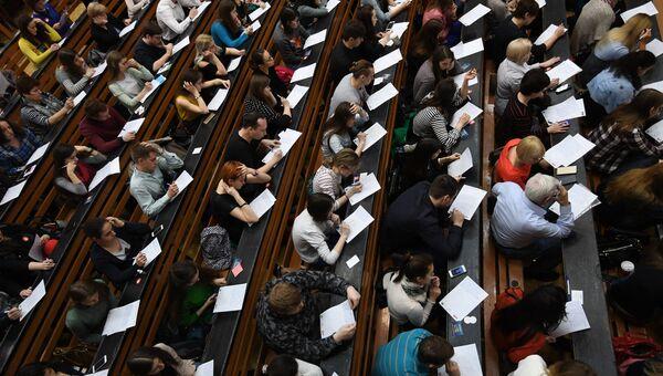 Участники во время ежегодной акции по проверке грамотности Тотальный диктант — 2017 в аудитории Московского государственного педагогического университета