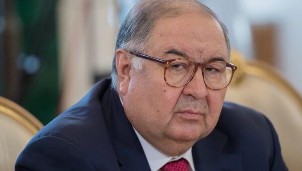 Алишер Усманов. Архивное фото