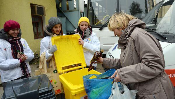 В Москве пройдет акция по раздельному сбору мусора