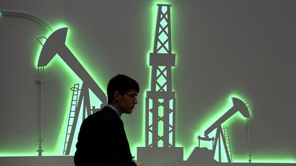 Выставка Оборудование и технологии для нефтегазового комплекса