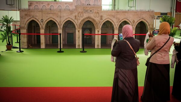 Открытие орума Ежегодное собрание мусульман в Париже, Франция. 14 апреля 2017
