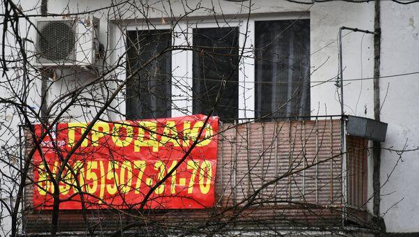 Балкон пятиэтажного жилого дома в районе Кузьминки в Москве