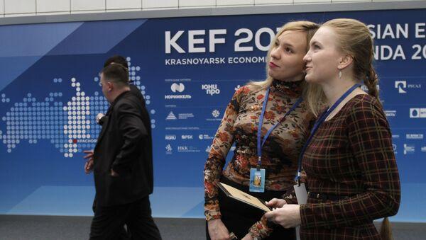 Участники Красноярского экономического форума. 20 апреля 2017