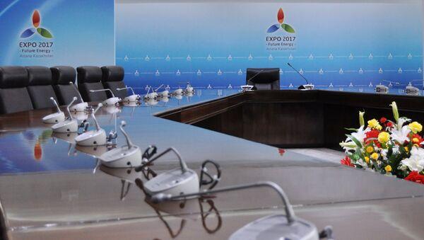 Зал для конференций в ЭКСПО-2017 в Астане. Архивное фото