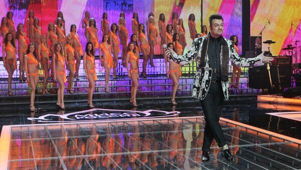 Певец Филипп Киркоров во время выступления в финале конкурса красоты Мисс Россия - 2010
