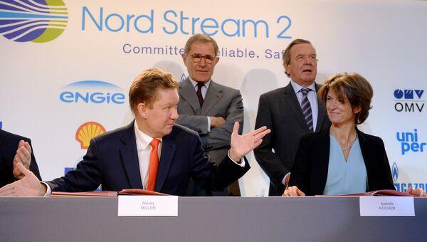 Подписание соглашения о финансировании Северного потока-2 между Nord Stream 2 AG и европейскими партнерами в Париже