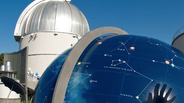 Московский планетарий открывает новый астрономический сезон