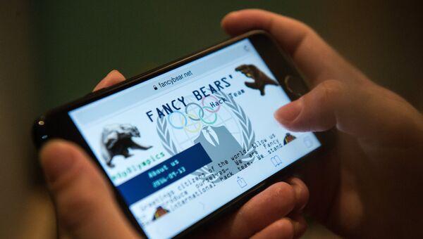 Сайт хакерской группы Fancy Bears
