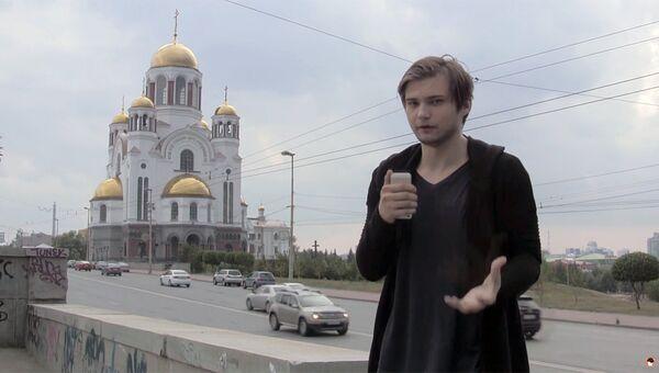 Стоп-кадр из видео на канале Руслана Соколовского в YouTube . Архивное фото