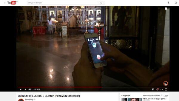 Видео на канале Руслана Соколовского в YouTube