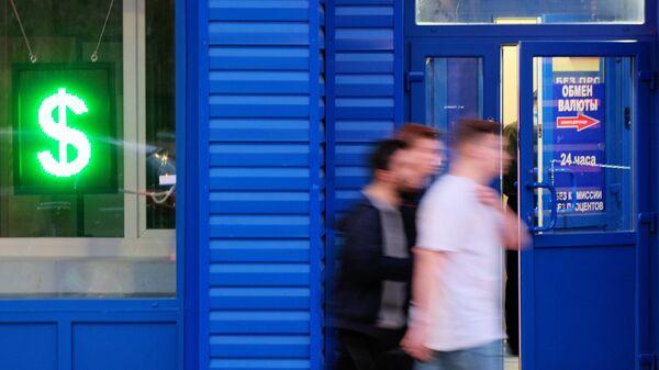 Кассир обменного пункта в российской столице  убежала  через окно с41 млн руб.