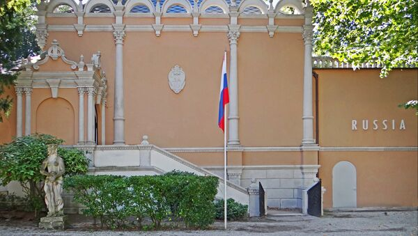 Павильон России. Архивное фото