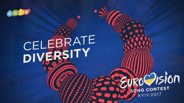 Рекламный щит с символикой конкурса Евровидение в Киеве