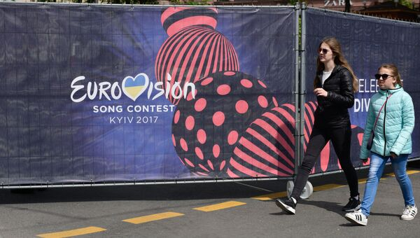 Евровидение в Киеве. Архивное фото