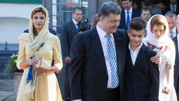 Президент Украины Петр Порошенко с супругой Мариной и сыном Михаилом