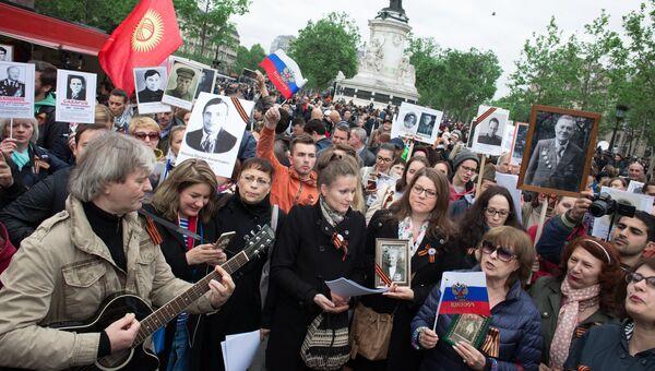 Участники марша Бессмертный полк в Париже, возглавляемого послом России во Франции Александром Орловым, следуют от площади Республики на кладбище Пер-Лашез для возложения цветов к могиле Неизвестного солдата