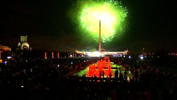Десять тысяч фейерверков над Москвой: праздничный салют в День Победы