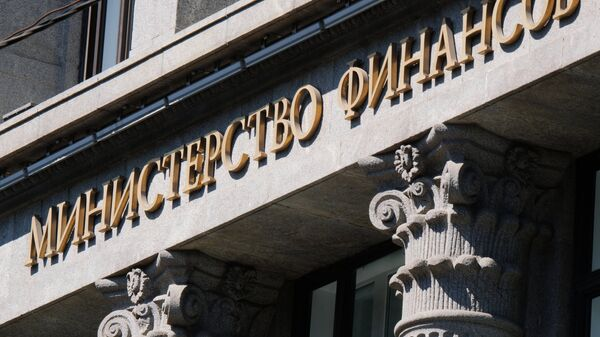 Здание министерства финансов РФ на улице Ильинка в Москве. Архивное фото