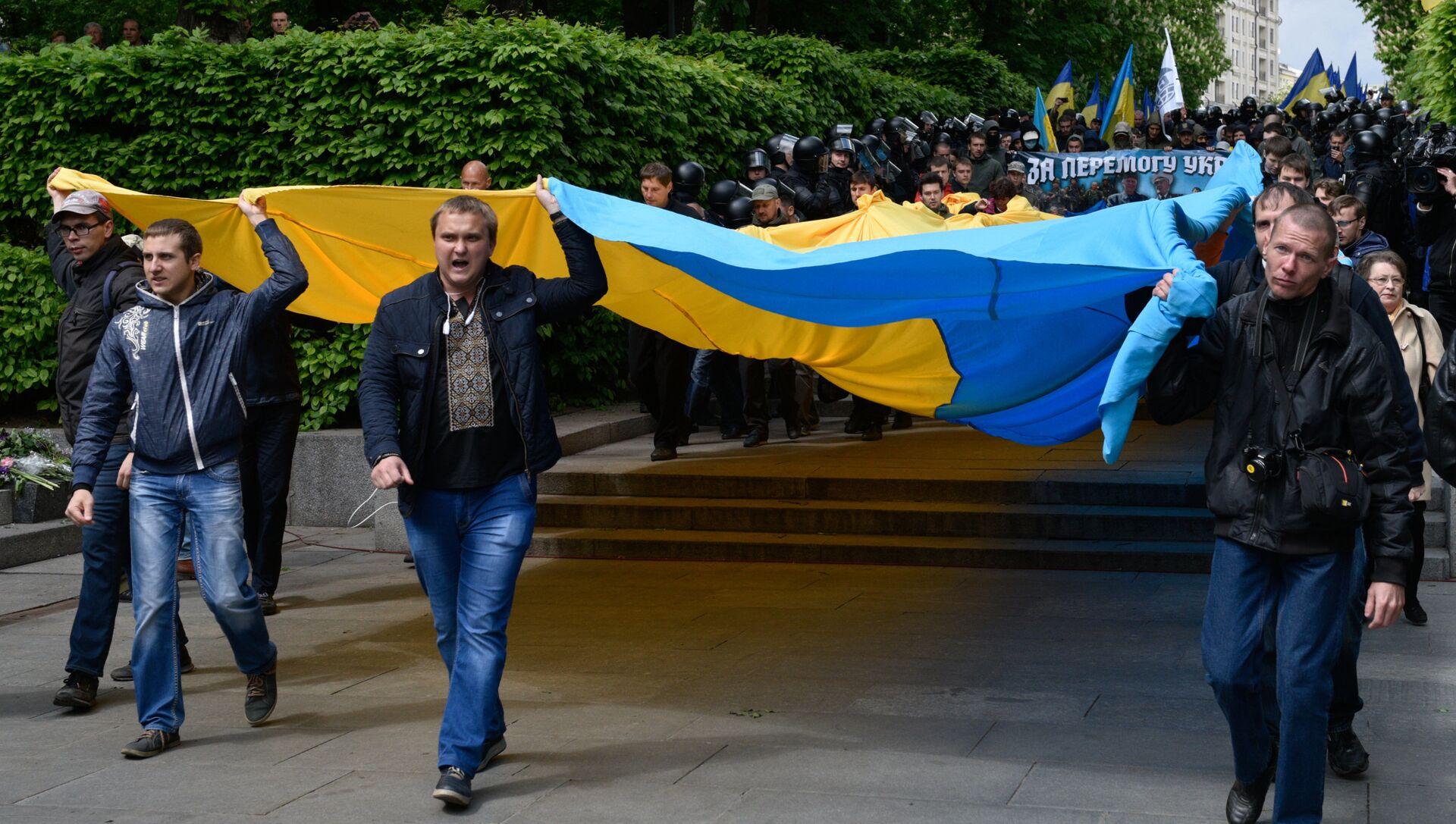 Марш участников Организации украинских националистов С14, протестующих против акции Бессмертный полк в Киеве. 9 мая 2017 года - РИА Новости, 1920, 12.05.2017