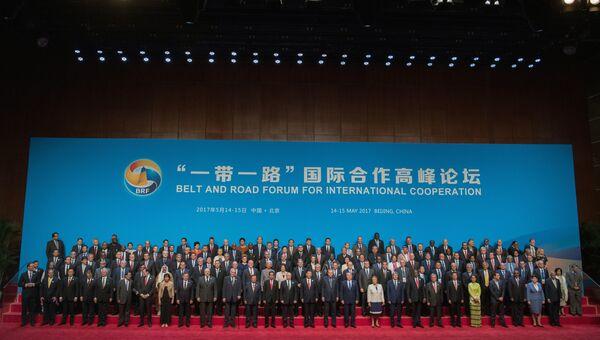 Участники форума Один пояс, один путь в Пекине. 14 мая 2017 года
