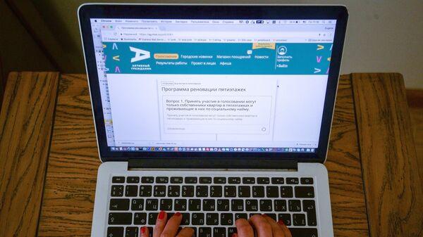 Голосование по программе реновации жилья на сайте электронной платформы Активный гражданин