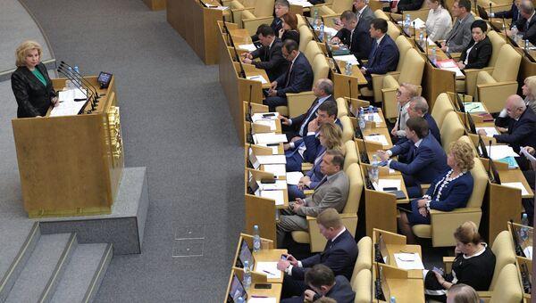 Уполномоченный по правам человека в РФ Татьяна Москалькова выступает на пленарном заседании Государственной Думы РФ. 17 мая 2017