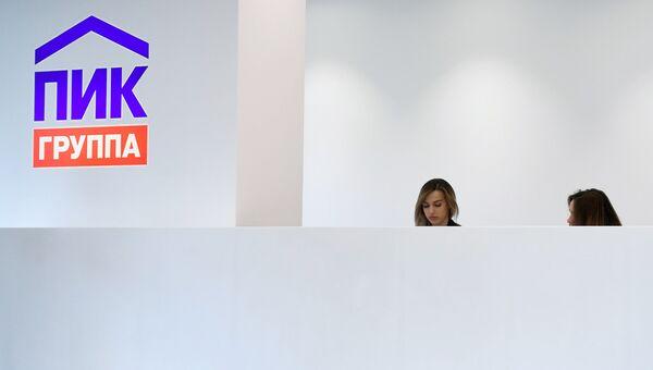 Вывеска в офисе группы компаний ПИК