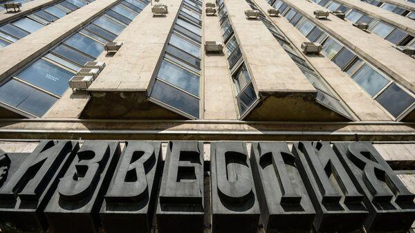 Здание газеты Известия на Пушкинской площади