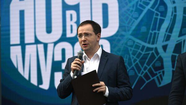 Министр культуры РФ Владимир Мединский на церемонии открытия ежегодной культурной акции Ночь музеев в саду Эрмитаж.