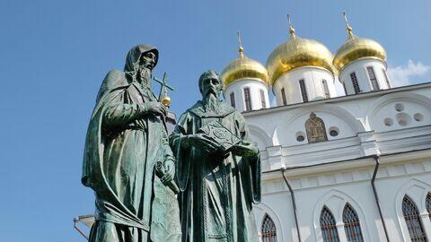 Памятник Кириллу и Мефодию в Дмитрове