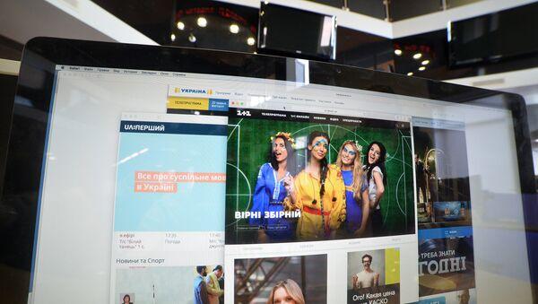 Сайты украинских телеканалов 1+1, Перший и Украина