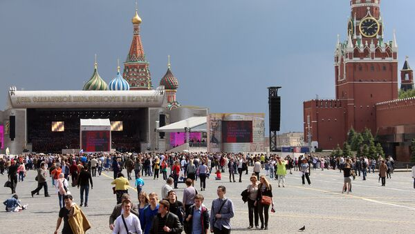 На Красной площади во время концерта по случаю Дня славянской письменности и культуры. Архивное фото