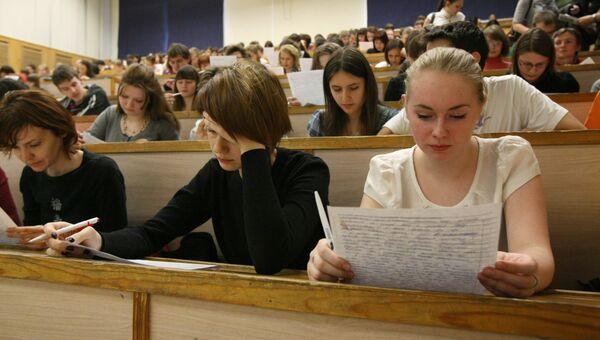Студентки. Архивное фото