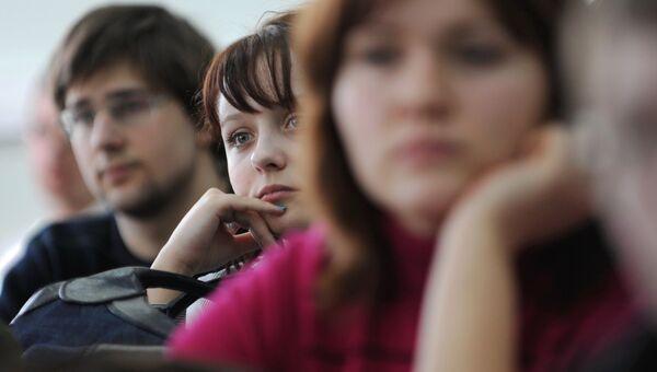 Студенты университета. Архивное фото