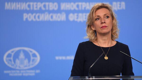 Официальный представитель министерства иностранных дел России Мария Захарова во время брифинга в Москве. 25 мая 2017
