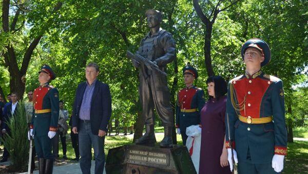 Памятник погибшему в Сирии во время поисково-спасательной операции бойцу морской пехоты Александру Позыничу