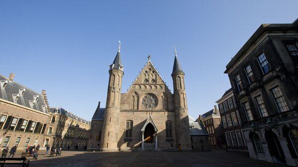 Здание парламента Нидерландов в Гааге. Архивное фото