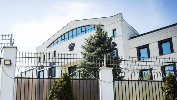 Здание посольства РФ в Кишиневе. Архивное фото