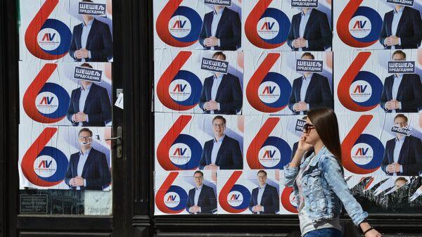 Предвыборная агитация на улицах Ниша в Сербии