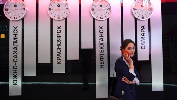 Фрагмент стенда компании Роснефть в Экспофоруме накануне открытия Санкт-Петербургского международного экономического форума 2017