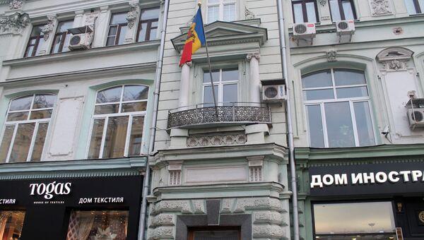 Здание посольства Молдавии в Москве