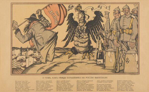 Плакат О том, как немцы большевика на Россию выпускали