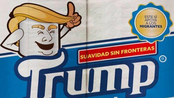 Макет дизайна упаковки туалетной бумаги Трамп